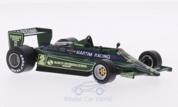 Modelcar - <strong>Lotus</strong> 79, No.2, team Lotus, Martini Racing, formula 1, C.Reutemann, without showcase, 1979<br /><br />SpecialC.-79, 1:43<br />No. 211130