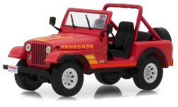 ModelCar - <strong>Jeep</strong> CJ-7 Renegade, rot, The Terminator, 1983<br /><br />Greenlight, 1:43<br />No. 235158