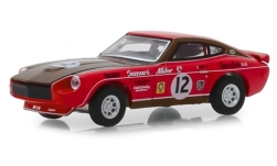 Modelcar - <strong>Datsun</strong> 240 Z, red, 1972<br /><br />Greenlight, 1:64<br />No. 239112
