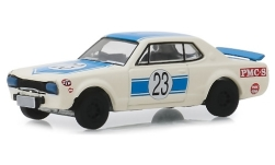 автомодель - <strong>Nissan</strong> Skyline 2000 GT-R, RHD, No.23, 1971<br /><br />Greenlight, 1:64<br />№ 240814