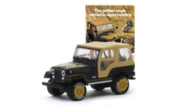 Modelcar - <strong>Jeep</strong> CJ-5 Golden Eagle, metallic-dunkelbraun/Decorated, 1977<br /><br />Greenlight, 1:64<br />No. 243991