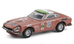 автомодель - <strong>Datsun</strong> 260Z, No.326, Carrera Panamericana Mexico, 1974<br /><br />Greenlight, 1:64<br />№ 249137