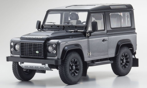 Land Rover Defender 90 Final Edition, grau